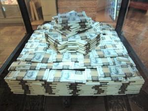 3milliondollars
